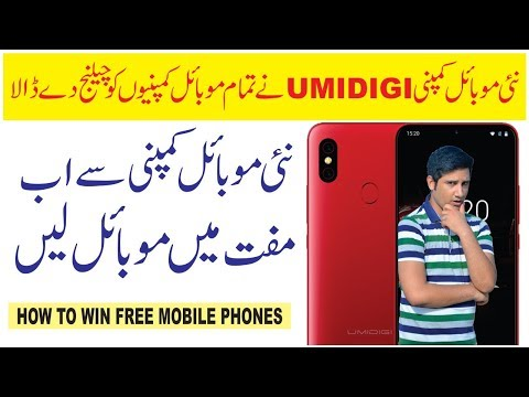 How To Win A Free Smart Phone, New Giveaway