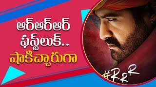 Jr NTR RRR movie first look motion poster released by fans - TV9