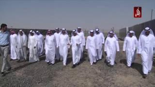 معالي وزير الطاقة يزور مجمع محمد بن راشد آل مكتوم للطاقة الشمسية