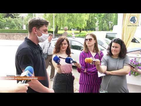 Телекомпанія TV-4: У Тернополі запрацював арештмайданчик для вилучених автомобілів, водії яких порушили ПДР