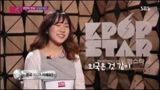 꿈벅꿈벅 케이티김의 매력_Katie S Kim  Episode 1