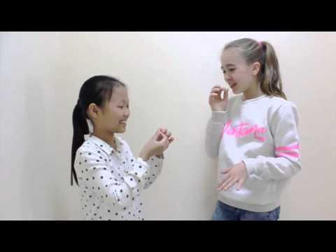Вызов принят по-китайски    Варвара Стефанова и Наташа Пак