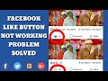 FB Auto Unlike Problem Solved l FB like Button Not working l Mobile Tech Tamil