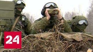 Военные разведчики РФ отмечают профессиональный праздник - Россия 24