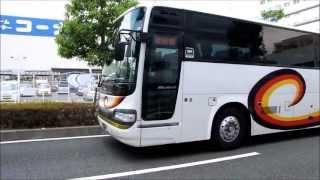 四国高速バス 高速乗合バス HINO & 三菱ふそう 走行映像 高知 2013.6
