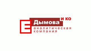 Рынок кухонной мебели(Рынок кухонной мебели На сайте http://www.dymova.com представлены маркетинговые исследования различных сегментов..., 2016-01-12T19:43:14.000Z)
