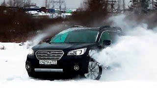 ✔ Сарай способный заменить Subaru WRX STI или Outback 3.6 на ледовом треке!