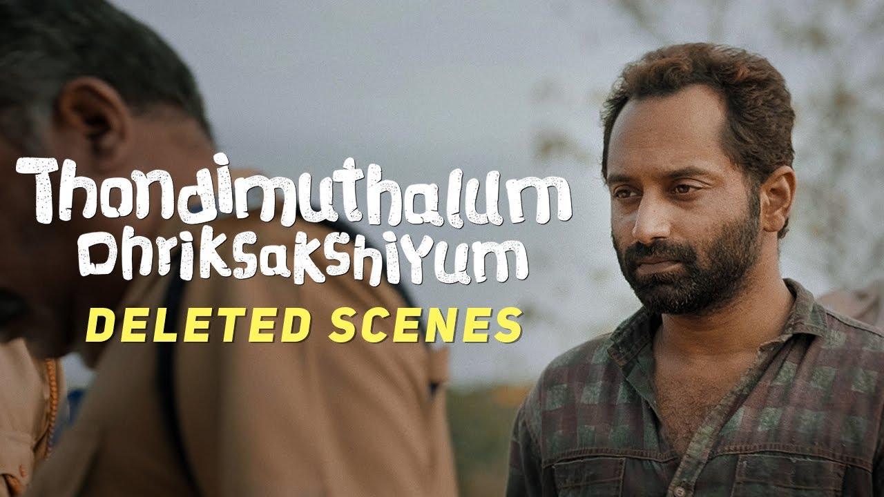 Deleted Scenes   Thondimuthalum Dhriksakshiyum    Dileesh Pothan, Fahadh Faasil, Suraj Venjaramoodu