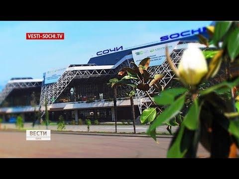 Для аэропорта Сочи выбрали имя Виталия Севастьянова