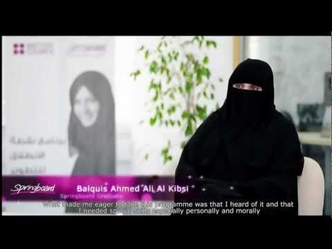 Springboard-Yemen | برنامج سبرنج بورد في اليمن