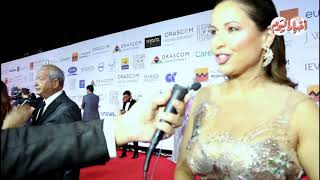 أخبار اليوم | ريا ابي راشد: حققت حلم حياتي بتقديم مهرجان الجونة السينمائي