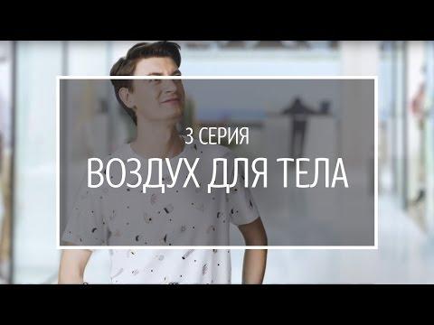 Дебетовая карта банка Связной