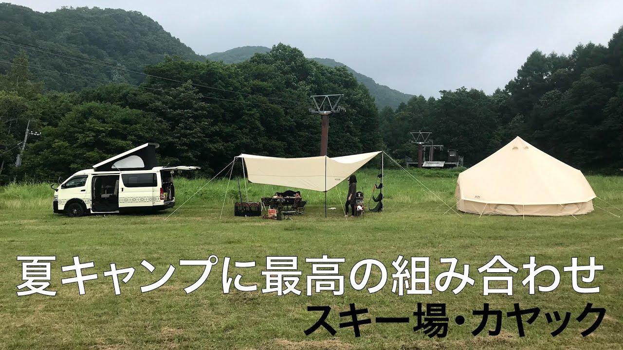 パーク 戸倉 グリーン 尾瀬 尾瀬パークホテル(群馬) ホテル・宿泊予約