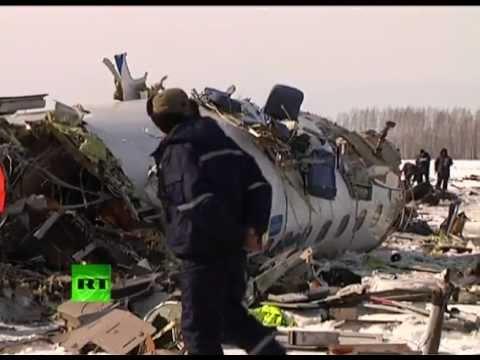Видео: Крушение самолета АТР-72 под Тюменью
