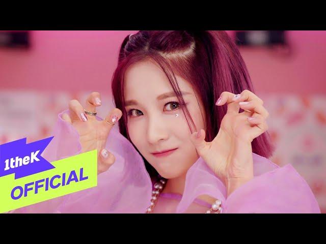 [Teaser1] Cherry Bullet(체리블렛) _ Love So Sweet
