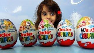 Киндер Сюрпризы Фиксики Новая серия | Unboxing Kinder Surprise Fixiki