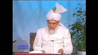 Tarjumatul Quran - Surah al-Shura [The Consultation]: 36 - 54