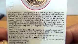 2014-I Royal Mint Gold Full Sovereign