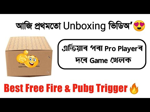 Best Free Fire Trigger | Unboxing | Play Pubg mobile Like a Pro | Cheap Gaming Trigger | CallofDuty