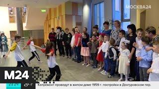 В благотворительной новогодней акции участвуют более 80 образовательных учреждений - Москва 24