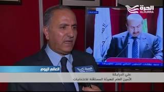 التصويت يدخل ساعته الأخيرة في الأردن  في انتخابات برلمانية  بمشاركة المعارضة والإسلاميين