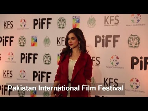 Pakistan International Film Festival (PIFF) Event Glimpse | Karachi Film Society (KFS)