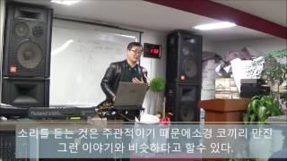 제 2 2강 저음 Bb와B 그리고 C를 연주하는 방법 정통색소폰교본 저자 김순일