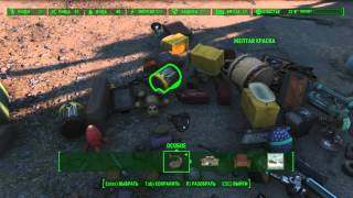 Fallout 4 или Hlamout 4