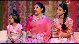 Ammai Mamai | 28th August 2017 Thumbnail