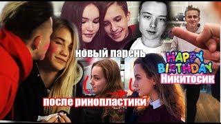 #20 для СРЧ: Первое обращение Ивангая, после операции, Саша Айс и Никита Златоуст,