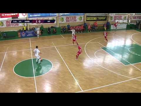 TVRivne1 / Рівне 1: Рівненський Кардинал зберігає в перевазі 2 голи