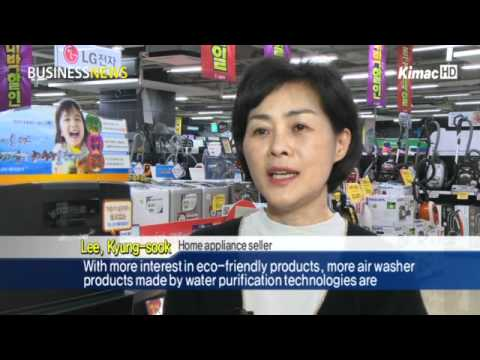 Patents for wet type air purifier on rise