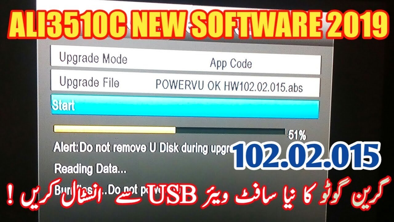 Ali3510C 102 02 015 Upgrade By USB New Software 2019 by Ali Dish Info