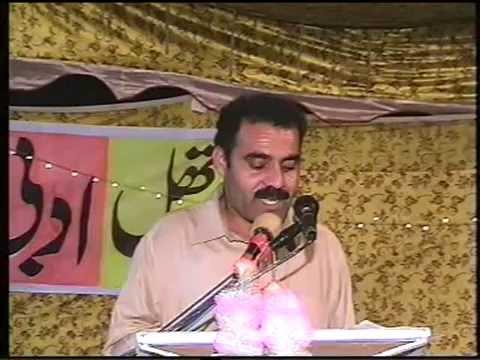 New Saraiki Mushaira Poet Ramzan kawish