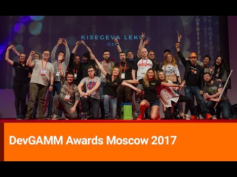DevGAMM Awards - THE MUSICAL (Moscow 2017 Edition)