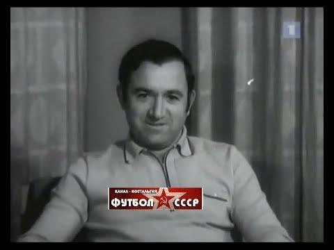 1973 Арарат (Ереван) - Динамо (Киев) 2-1 Кубок СССР по футболу. Финал, обзор 2