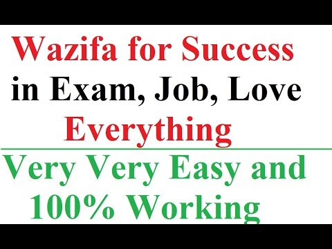 Easy and 100% Working Wazifa for Success in Everything || Islamic Dua Helpline ||