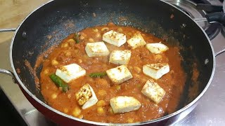 पनीर की मसालेदार सब्जी l Paneer Sprouts ki Sabji l How to make paneer