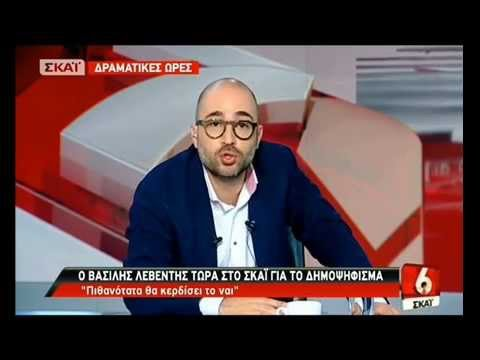 Propaganda of the Greek Media