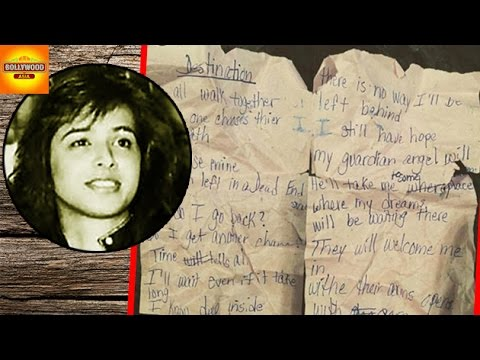 Sanjay Dutt's First Wife's LAST NOTE Before She Died ...