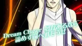 [Kamui Gakupo MEIKO] - Dream Chaser - (Spanish subs mp3 and lyrics) [VOCALOID]