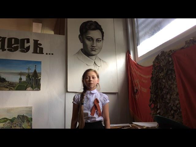 Изображение предпросмотра прочтения – АннаЛейднер читает произведение «Из дневника» К.М.Симонова