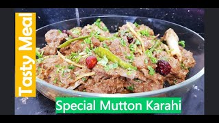 Special Mutton Karahi- Simple and delicious