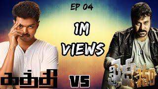 KATHTHI  vs KHAIDI NO 150   Cringe Box Ep 4   Chriu   Vijay   AR Murugadoss   Mஊ