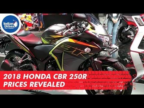 2018 Honda CBR 250R Prices Revealed