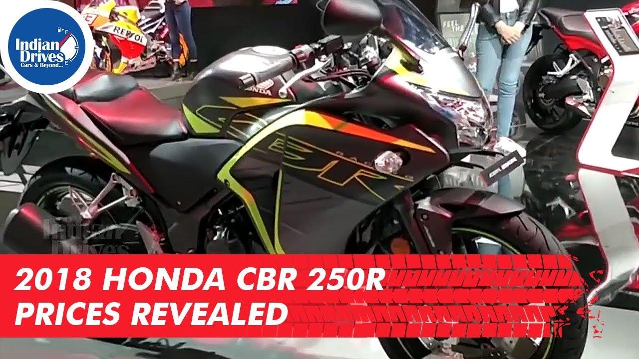 2018 Honda Cbr 250r Prices Revealed Youtube