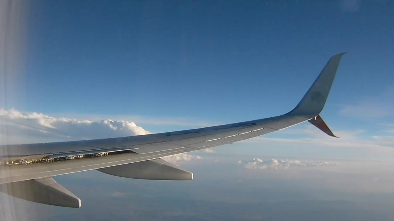 Aeromexico San Francisco International To Mexico City Flight Am 669
