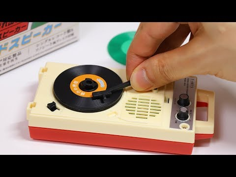 Re-ment miniature Record Player with CD