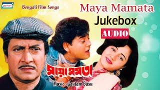 Maya Mamata | Movie Song Jukebox | Bengali Songs 2020 | Latest Bengali Song | Gathani Music