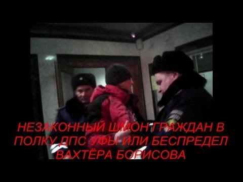 Футбольный клуб Краснодар, Россия Краснодар: новости